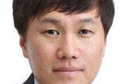 [오늘과 내일/이명건]헌법재판관 후보자에게 느끼는 배신감