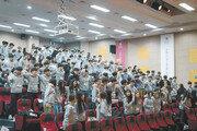 """연구비 283억원 수주… 교육부 '자율개선大' 선정 """"중소 규모 대학의 장점 살려 빠르게 진화한다"""""""