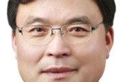 구본환 인천공항공사 사장 취임