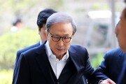 'MB사위' 이상주, 장인 재판 불출석…내달 10일로 연기