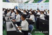 부영그룹, 우즈베키스탄에 디지털피아노 2000대 기증