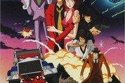 일본 인기 애니메이션 '루팡 3세' 원작자 몽키 펀치 81세로 타계