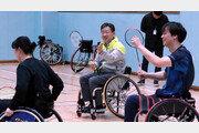 박양우 문체부 장관, 취임 후 첫 행보는 '장애인 체육 현장 의견 청취'