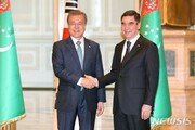 [전문]文대통령의 한·투르크메니스탄 공동언론발표문