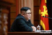 김정은 첫 방러 임박…북미 비핵화 협상 교착 돌파구 찾나