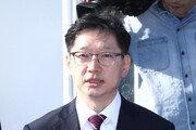 김경수 구속 77일만에 보석 허가…도정 복귀