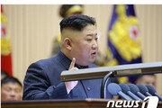 """北, 평양서 블록체인 콘퍼런스…""""美국적자 환영, 韓日은 참가 금지"""""""