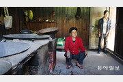 10만 명 대이동하는 누장의 빈곤퇴치, 시진핑의 중국몽 가늠자다