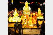 내달 3~5일 서울 종로 연등의 물결… 부처님오신날 봉축행사 잇따라