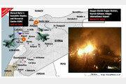 시리아 공습때 북한인 미사일 기술자 사망… '미사일 커넥션' 의혹 사실로