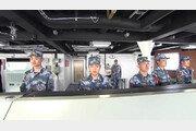 中 CCTV, 첫 국산 항모 해상시험 영상 이례적 공개