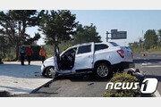 제주서 출근하던 50대 해양경찰 간부, 교통사고로 숨져