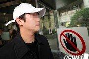 """구하라 前남친 최씨 """"재물손괴 인정"""" vs """"상해·협박 혐의 부인"""""""