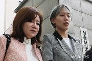 """양예원 """"사진 유포 2심 유죄 다행이지만 기뻐만 할 일인가"""""""