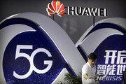 화웨이, 68만원짜리 5G 스마트폰 연내 판매