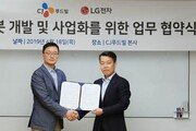 LG전자 CJ푸드빌과 푸드 로봇 개발