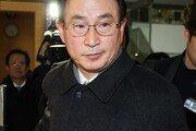 검찰, '남산 3억원 사건' 이백순 전 신한은행장 소환조사