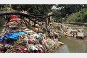 바다로 흘러가는 쓰레기를 막기 위한 '거대한 장벽' 아이디어