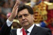 '포퓰리스트 정치가' 앨런 가르시아 前 페루 대통령, 경찰 체포직전 자살
