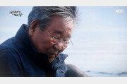 최불암 올해 나이는?…박근형·김용림·사미자와 '동갑'