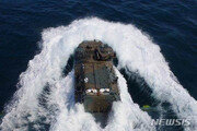 일본 자위대, 경항모에 '해병대' 태워 남중국해에 파견