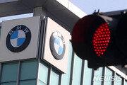 BMW, 미국서 엔진화재 문제로 18만4500대 추가 리콜