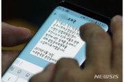 한국당 '세월호 막말·518 망언' 윤리위 회부…징계 수위는?