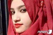 '교장 성추행 고소' 방글라데시 여학생 화형 린치 사망
