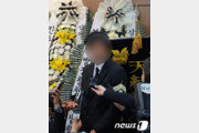진주 방화·살인 사건 희생자 장례일정 '잠정연기'…경찰 공식 사과 요구