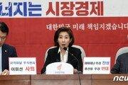 '이미선 전자결재' 반발…한국당, 인사청문제도 개선 나서