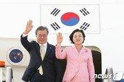 文대통령, 우즈베키스탄 공식환영식 참석…국빈방문 일정 시작