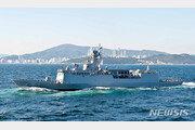 해군, 中 해군 창설 70주년 국제관함식에 최신 호위함 파견
