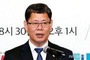 """김연철 통일 """"4차 정상회담 제안에 북측 충분히 반응할 것"""""""