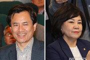 한국당, '5·18망언' 김순례 '당원권 정지 3개월'…김진태 '경고'