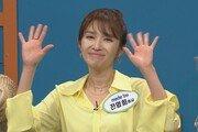 김경란, '비디오스타'로 예능 복귀…공백기 이후 첫 출연