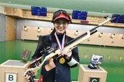 정미라, 올해 첫 전국사격대회 10m 공기소총 금메달