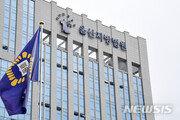"""'김기현 측근 비리 수사' 경찰 구속…""""증거인멸 우려"""""""