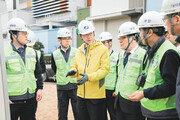 깨끗하고 안전한 에너지로 국민 '삶의 질' 높인다