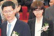 '이미선 강행'… 봄 덮친 겨울정국