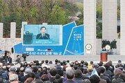 """李총리, 4·19혁명 59주년 기념사 """"불평등 완화가 민주주의 새 과제"""""""