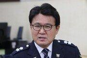 """울산경찰관 구속…황운하 """"비리혐의자들과 대등한 구도 모욕적"""""""