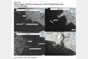 말레이시아, 北석탄 실은 선박 사실상 억류