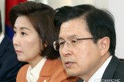 한국당, 20일 광화문서 대규모 집회…黃 체제 첫 '장외 투쟁'