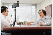"""""""北 꺼리고 진보 성향인 20대 '진보'정권에 실망"""""""