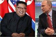 """김정은, 푸틴에 답전 """"친선관계 건설적 발전"""" 강조"""