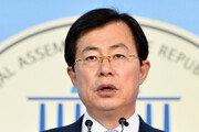 """한국당 """"국민 이름으로 헌법수호…정권독재 멈춰야"""""""