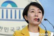 """정의당 """"한국당, 장외투쟁 대신 석고대죄해야"""""""