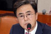 """한국당 """"이미선 임명은 국민 '개무시'한 선전포고"""""""