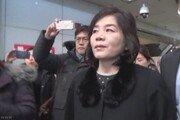"""北 최선희, 美 볼턴 비판…""""3차 정상회담 상황 파악하고 말하라"""""""