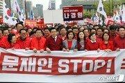한국당 장외투쟁에 與·평화·정의, 중단 촉구…바른미래는 與비판